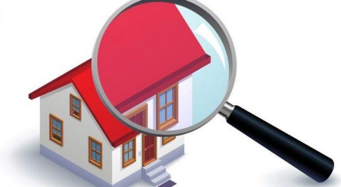 Експертна незалежна оцінка вартості нерухомості, земельних ділянок та інших активів