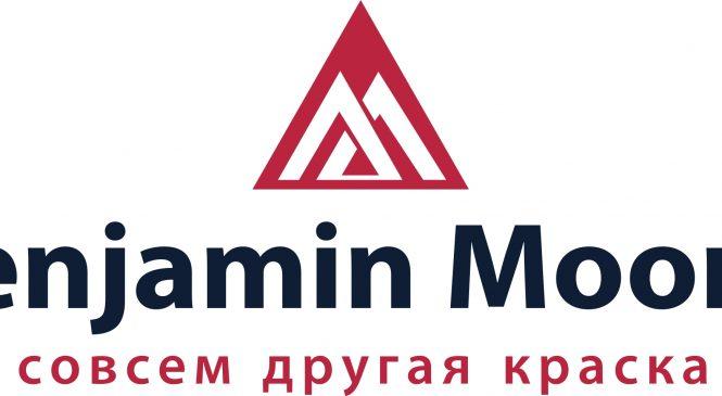 Фирменный салон и интернет-магазин Benjamin Moore на Ленинградке